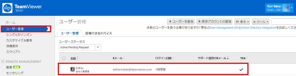 """ユーザー: """"company profile.png"""""""