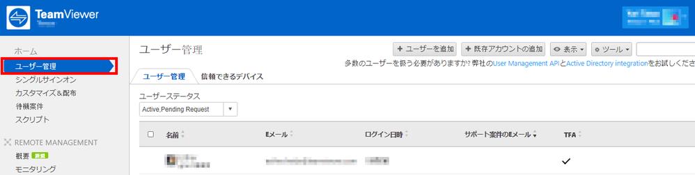 """ユーザー: """"user management.png"""""""