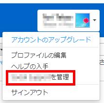 """ユーザー: """"company profile user name.png"""""""