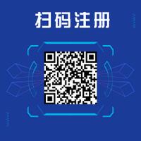 扫码注册 (4).png