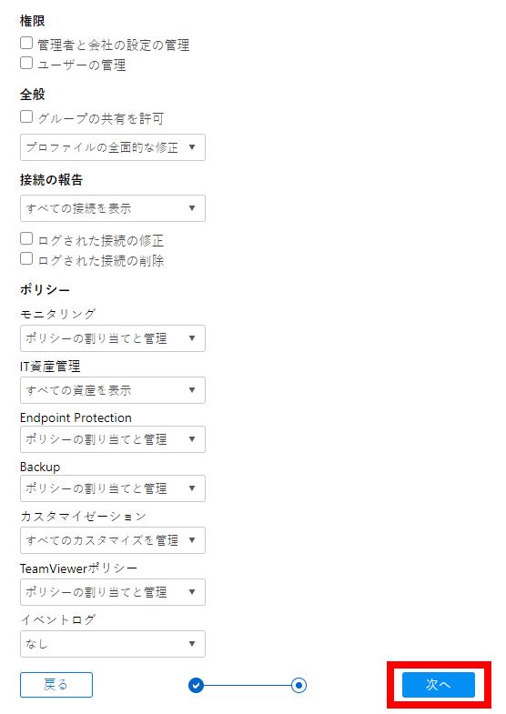 Bulk User 5.png
