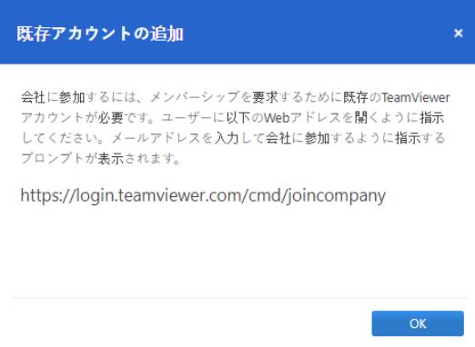 企業プロファイルについて.png