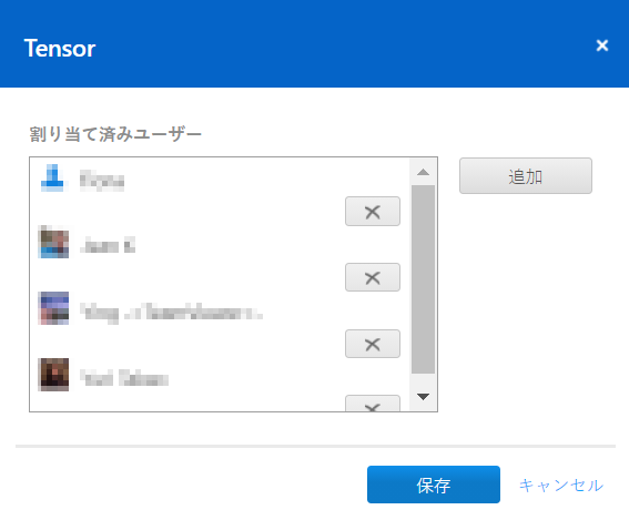 Tesnsor add and delete TeamViewer Management Console.png