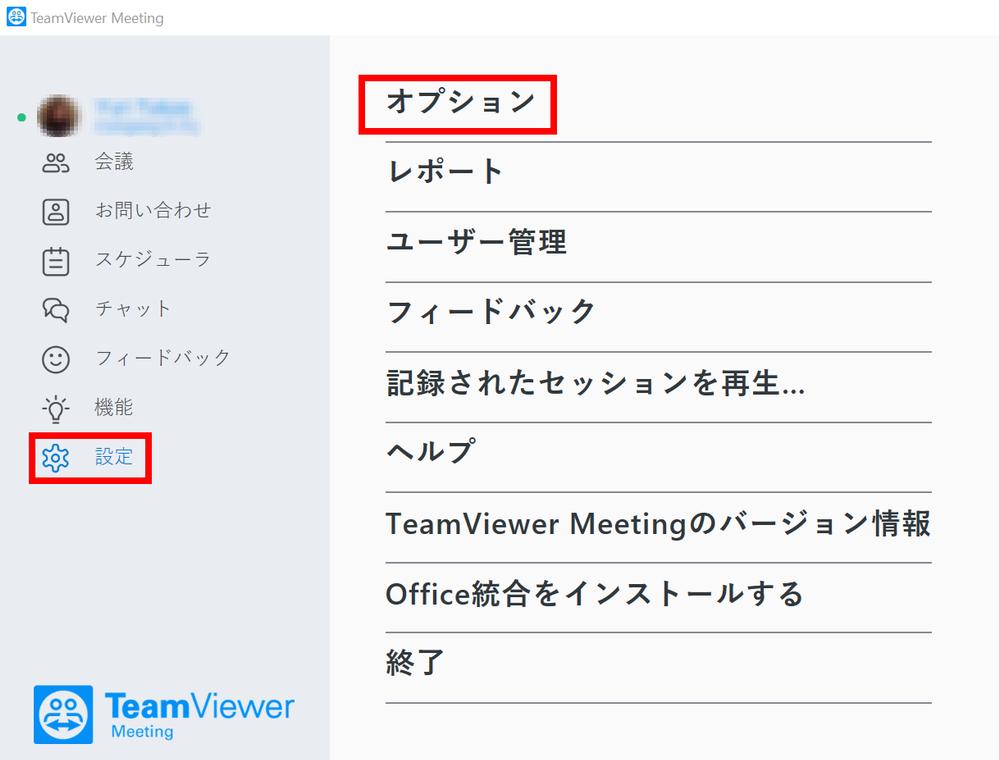TeamViewer Meeting 5.png