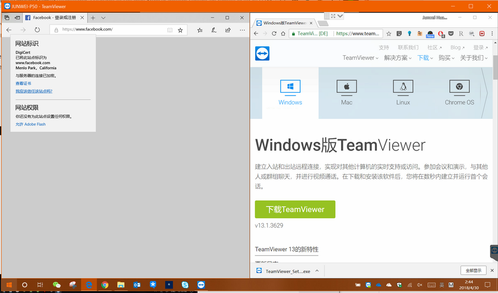 teamviewer issue.PNG