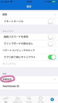 IOS 1.jpg
