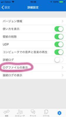 IOS 2.jpg