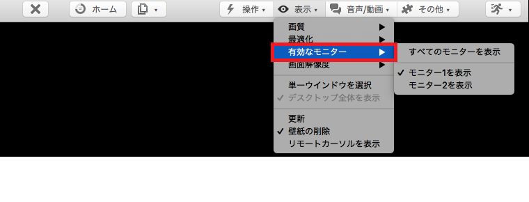Mac Multi Monitor 3.png
