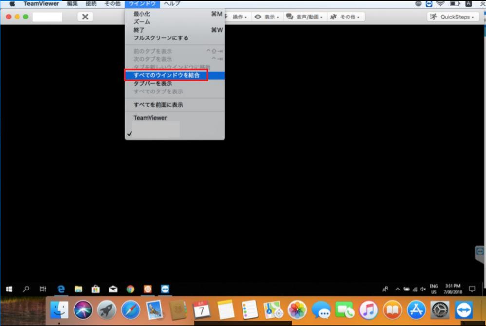 Mac multi monitor 5.png
