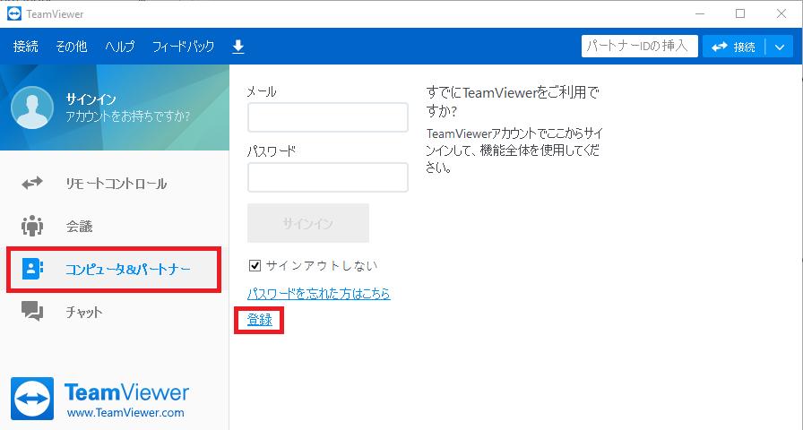 アカウント登録.png