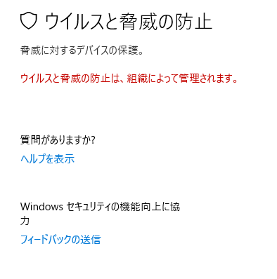 20180909SS00002.png