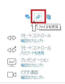 file transfer 1.png