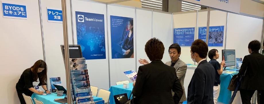 TeamViewer_in_Osaka4.png