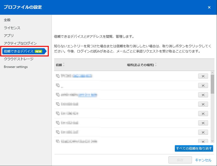 2018-12-06 12_34_40-Microsoft Edge.png