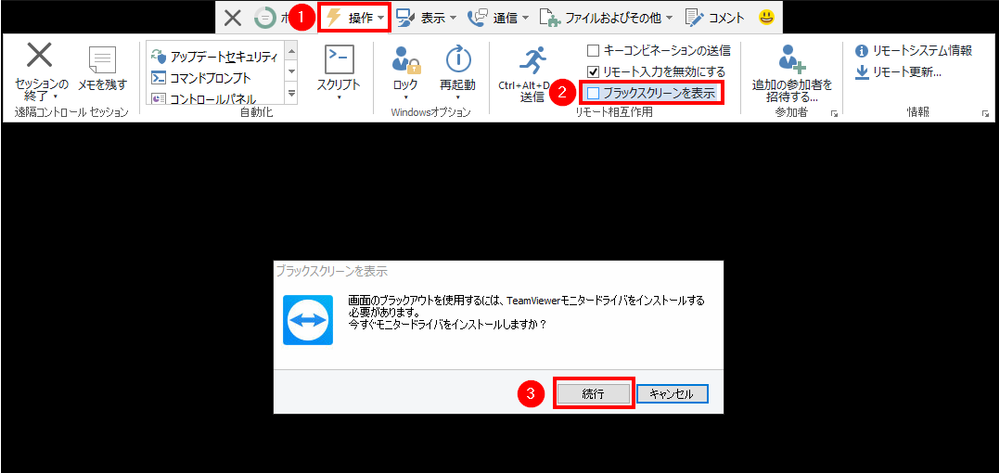 2018-12-26 16_30_08-Snipping Tool.png