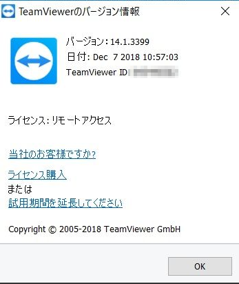 Post - Re_ RA activation - TeamViewer Community - 52296.png