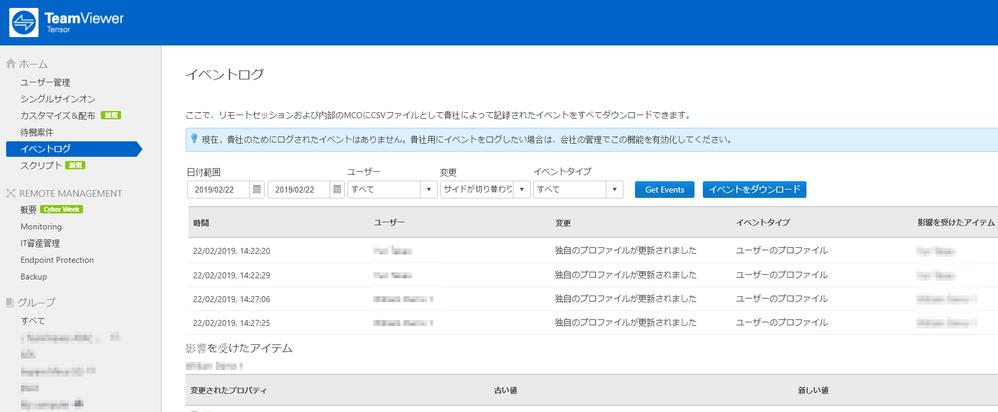 Event log deactivate.png