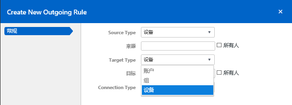 Conditional access 2.png