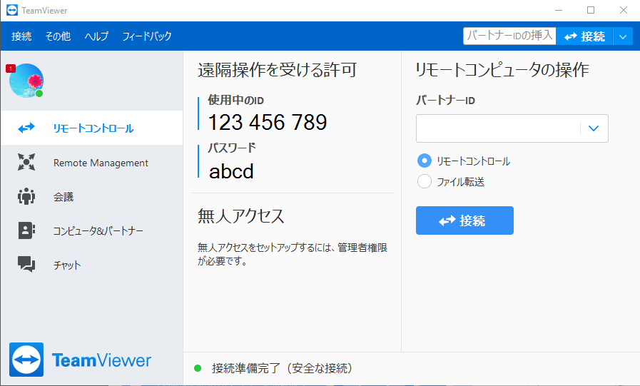 TeamViewer Software (Original).png
