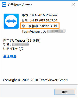 insieder build.png